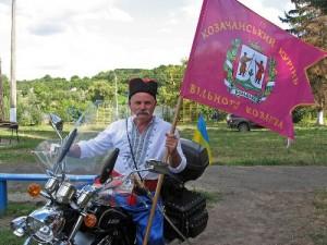 Вільне козацтво відродили у звенигородському селі з гучною назвою Козацьке