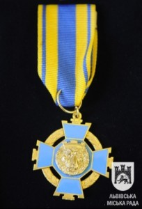 Серед нагороджених у День Незалежності – ветерани ОУН-УПА