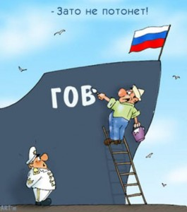 """У Росії 150 пензюків погралися у """"гражданскую вайнушку в Украінє"""""""