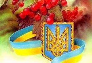 """""""Козацька варта Батьківщини"""" у Нікополі проведе акцію на вшанування жертв сталінського злочину"""