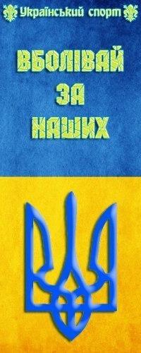 На марафоні у Москві українські спортсмени легко відібрали у росіян усі призові місця