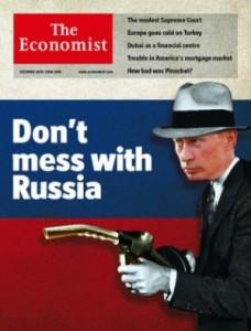 The Economist: Росія втрачає Україну через власні зарозумілість та грубість
