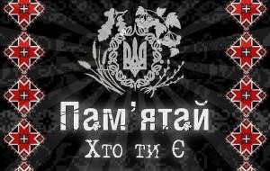 15 вересня в історії часів УНР, Другої світової та перших днів Незалежності