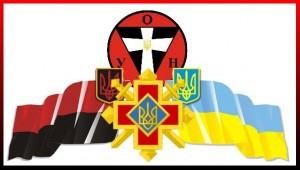 18 жовтня в історії України