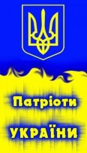У Рівному відкрилася виставка постерів українських патріотів «UP – Ukrainian Patriots»