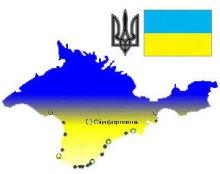 60-річчя приєднання Криму до України відзначили книгою про УНР