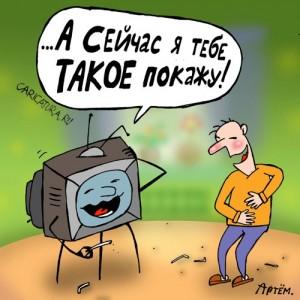 Російський телеканал спіймали на брехні і сфальсифікованому сюжеті про Євромайдан у Києві
