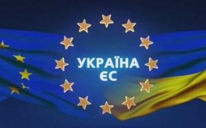 На Євромайданах стає популярною символіка ОУН, УПА і Холодного Яру