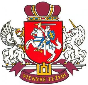 Через візит глави литовського сейму на Євромайдан, МЗС вимагає пояснень у Януконіса