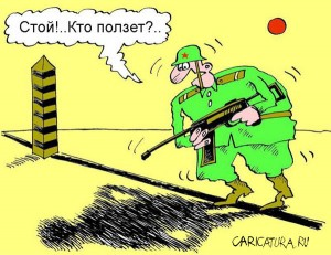 Російські прикордонники тероризують українців на кордоні