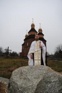 Пам'ять кошового отамана Петра Калнишевського вшанували у єдиній в Україні церкві Його імені – в Холодному Яру