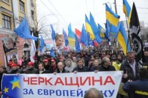 """По всій Україні – акції протесту проти """"призупинення"""" руху до Європи"""