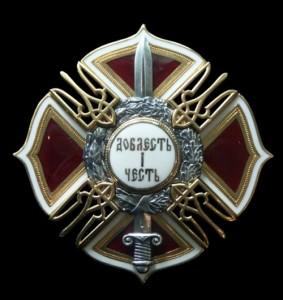 Сьогодні – День Збройних Сил України і початку Першого Зимового походу