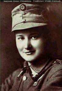 Олена Степанів: жінка-науковець, дипломат і…воїн