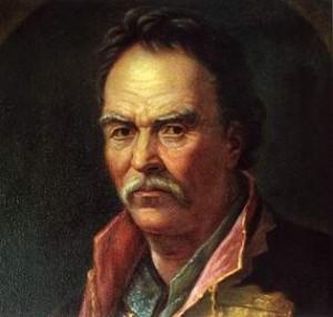 Згадай: цього дня 1724 року не стало гетьмана Павла Полуботка…