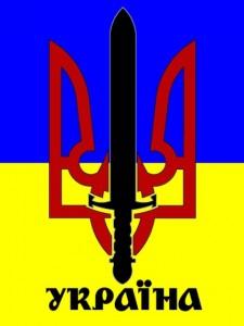 """Цей день в історії: 17 грудня 1917 року Росія визнала незалежність України – """"без обмежень та безумовно"""""""