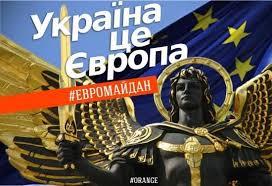 Реакція на вкрадену мрію і пролиту кров мирних людей: Україна палає протестним вогнем Євромайдану