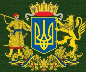 """У Фастові, де 95 років тому був підписаний Акт возз'єднання УНР та ЗУНР, відкрили """"музей на колесах"""""""