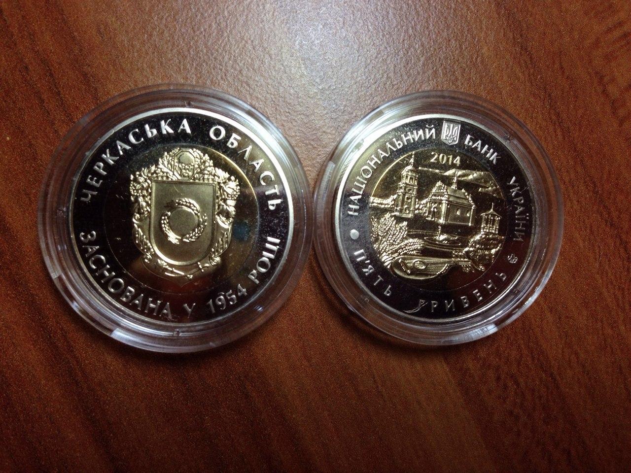 На нових ювілейних монетах нацбанку