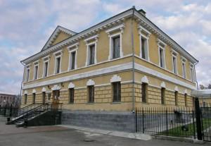 У гетьманському музеї в Чигирині відкрилася виставка, присвячена Марку Грушевському