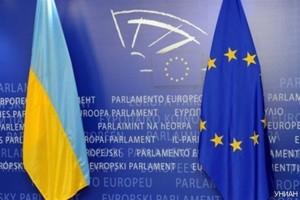 Європарламент підготував жорстку резолюцію щодо ситуації в Україні