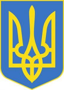 22 роки тому Тризуб затверджено як Малий герб України. Великого герба держава не має й досі…