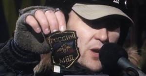 Під час штурму на Майдані в Києві з офіцера зірвали шеврон МВД Росії