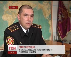 """На Одещині ширяться чутки про румунських """"миротворців"""", а козаки готові захищати українську територію"""