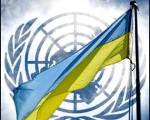 Верховна Рада вимагає від Радбезпеки ООН скликати засідання по Україні