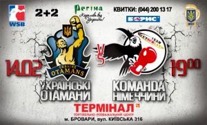 """У складі """"Українських отаманів"""" битиметься боксер зі столиці козацьких гетьманів – чигиринець Прудкий"""