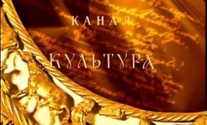 """Телеканал """"Культура"""" демонструватиме творчий вечір Романа Коваля, який відбувся ще рік тому"""