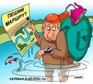 """У Росії збирають загони """"туристів"""" для поїздки в Україну з далеко не дружньою метою…"""