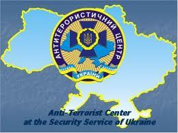 """Пославшись на масові повідомлення про """"замінування"""" аеропортів та інших об'єктів, Антитерористичний центр СБУ привів у готовність спецпідрозділи по всій країні"""
