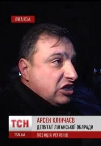 """Лідер луганських сепаратистів у наручниках від Ляшка закликав своїх проросійських друзів """"зливати воду"""""""
