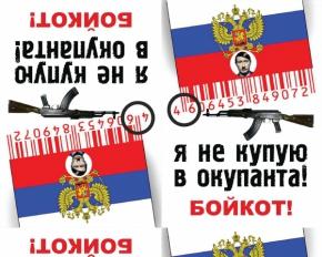 Російські виробники крутяться, як лящ на сковорідці, намагаючись уникнути українського бойкоту