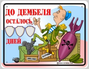 На порушення усіх угод, в Криму перебувають російські підрозділи, місце дислокації яких – Чечня і Краснодарський край