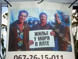 Специально для россиян: что будет, если Крым получится украсть?