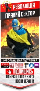 """У російській соцмережі дві українські спільноти заблокували як """"екстремістські"""""""