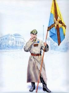 Унікальний прапор – як символ української невизначеності