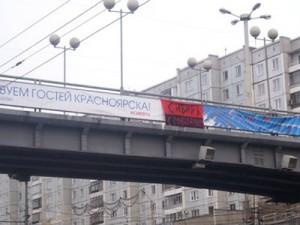 """У російському Красноярську з'явилися написи """"підпільників"""" на підтримку України"""
