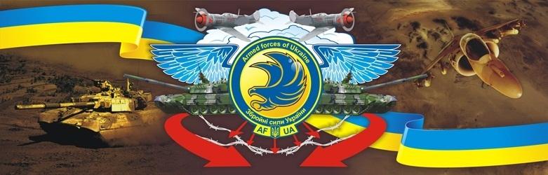 Рада оголосила часткову мобілізацію і воєнний режим у військах