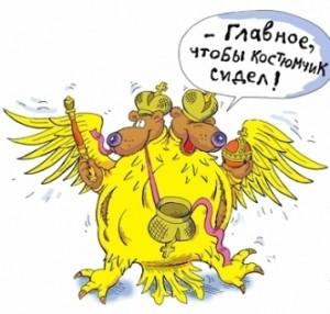 """Чужі паспорти в Криму: """"даби дурь рассійская била відна""""…"""