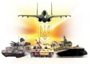 Як громадянам допомогти армії коштами? (номери рахунків)
