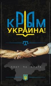 На другому тижні фактичної окупації Криму Путіну захотілося поговорити з кримськими татарами