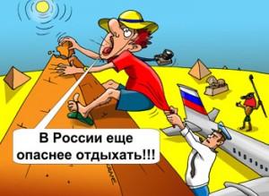 Сервіс NoRussians.com допомагатиме вибрати готелі, де немає російських туристів