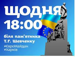 Чітка відповідь Харкова і Одеси: сепаратисти, ідіть ви на… схід від України – і подалі!