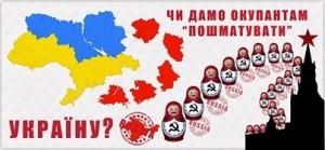 Адмірал Кабаненко: вторгнення військ РФ на Сході України розпочалося!