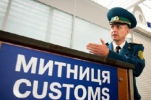 Росіянам дозволять бути в Україні не більше 90 діб за півроку