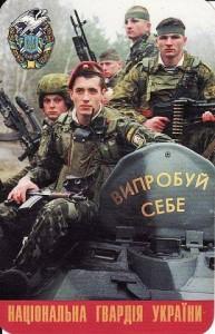 До Національної гвардії України записується багато професійних спортсменів