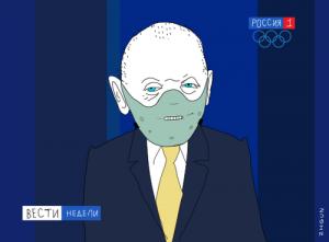 """Європа і США занесли головного кремлівського оббріхувача України у """"чорні списки"""""""